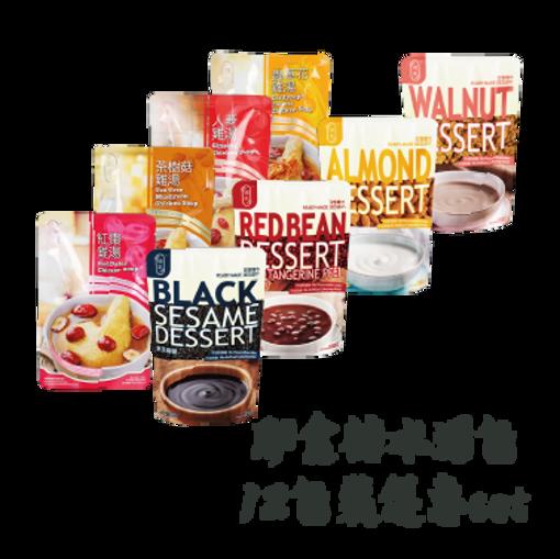 圖片 順南即食糖水湯包優惠套裝(12包裝)