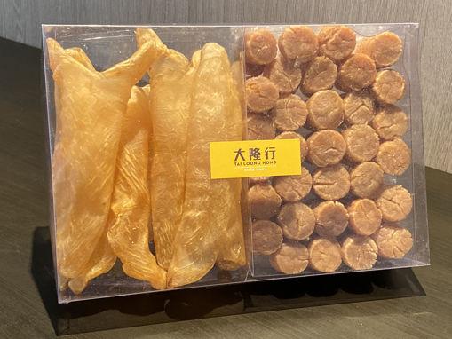 圖片 花膠筒北海道元貝禮品套裝