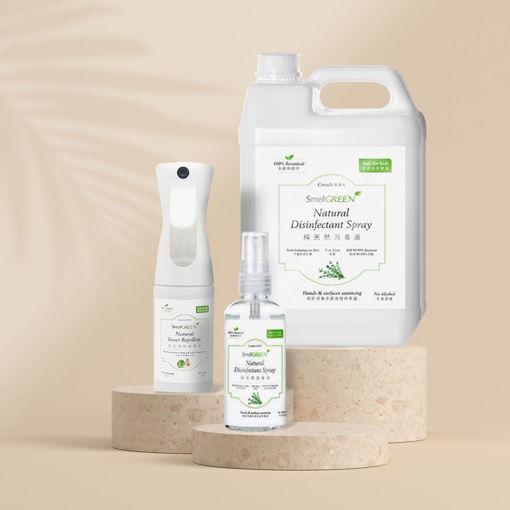 圖片 SmellGREEN® 純天然消毒液優惠套裝