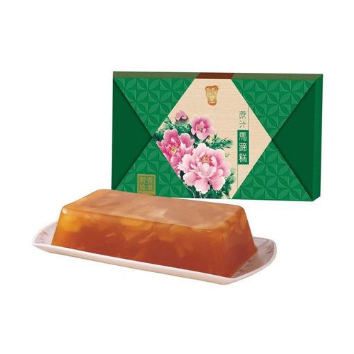 圖片 鴻星 蔗汁馬蹄糕(券)
