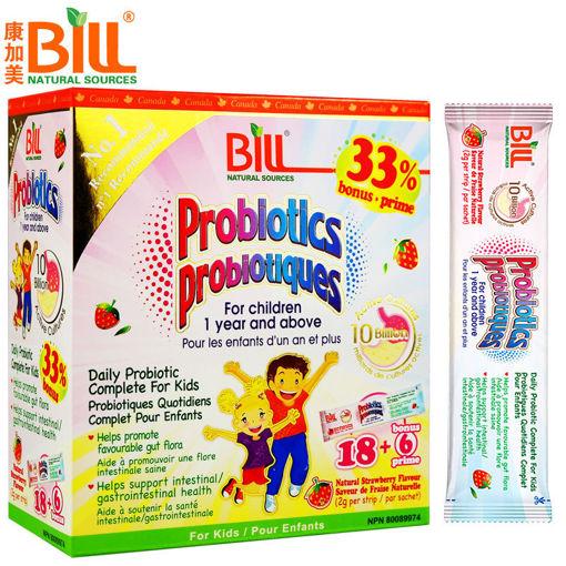 圖片 康加美兒童益生菌粉 (2克 X 24包)