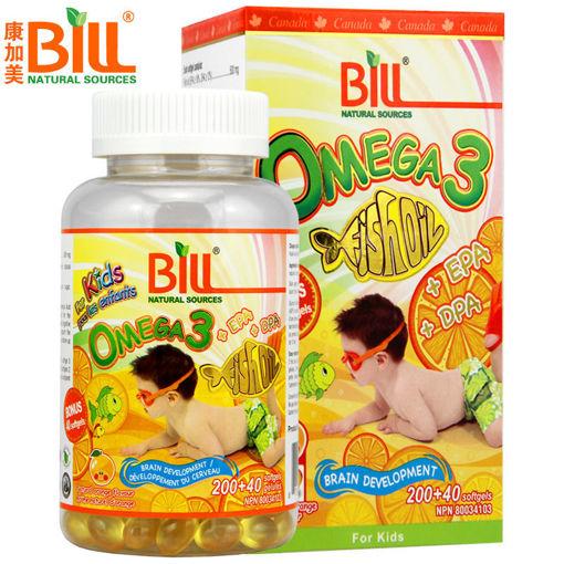 圖片 康加美兒童香橙味魚油Omega 3  240粒軟膠囊