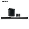 圖片 Bose Soundbar 700 套裝
