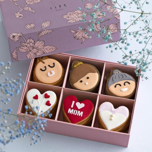圖片 Sift母親節限定曲奇禮盒(30塊)