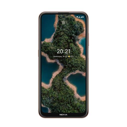 圖片 Nokia X20 - 暮光銅