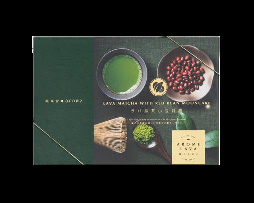 圖片 東海堂流心抹茶紅豆(六個)(禮券)