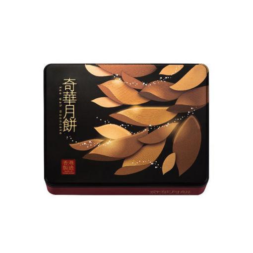 圖片 奇華雙黃純白蓮蓉月餅(四個)(禮券)