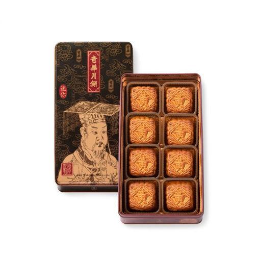 圖片 奇華迷你蛋黃金黃蓮蓉月餅(八個)(禮券)
