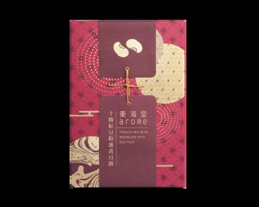 圖片 東海堂十勝紅豆粒蛋黃月餅(六個)(禮券)