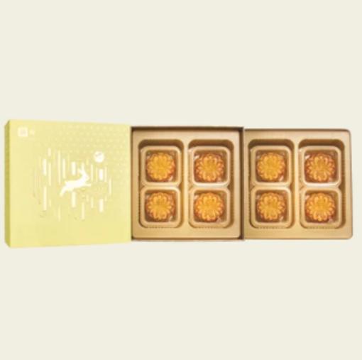 圖片 利苑迷你奶黃月餅(八個)(禮券)
