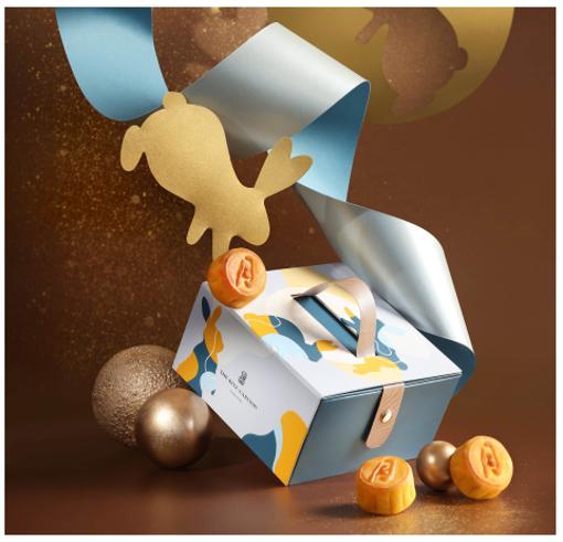 圖片 麗思卡爾頓迷你奶黃月餅 (八個) (禮券)
