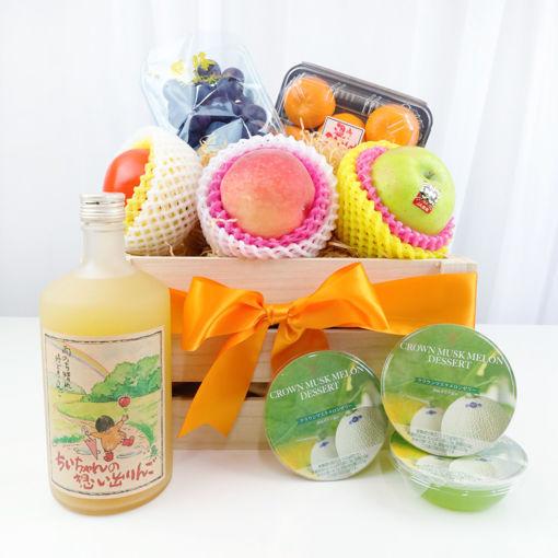 圖片 中秋水果特式禮籃 (日本高級果籃B)