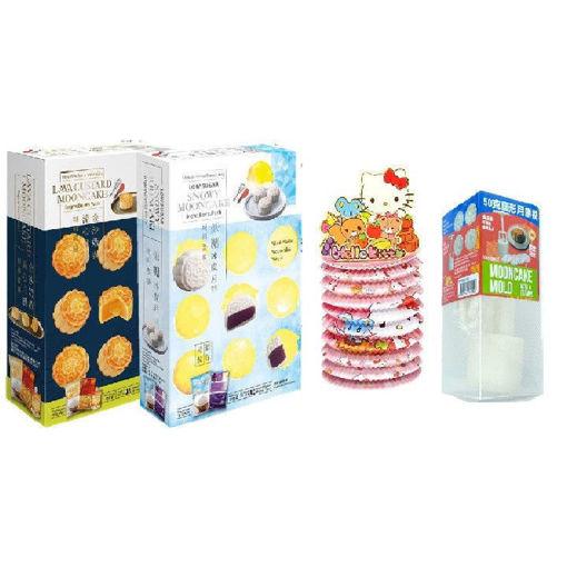 圖片 DIY冰皮及流心奶黃月餅材料優惠套裝 (送女款SANRIO燈籠乙個)