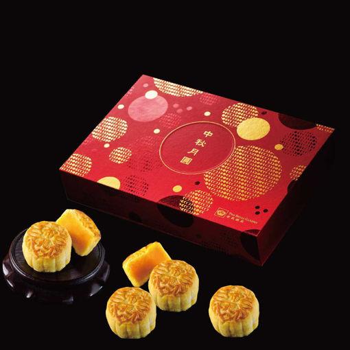 圖片 帝苑迷你奶皇雙暉月餅禮盒 (六個) (禮券)