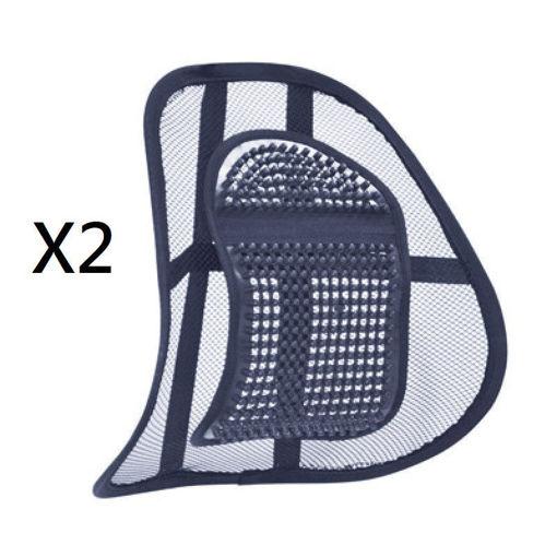 圖片 AIDAPT - 流線型座墊(兩件裝)